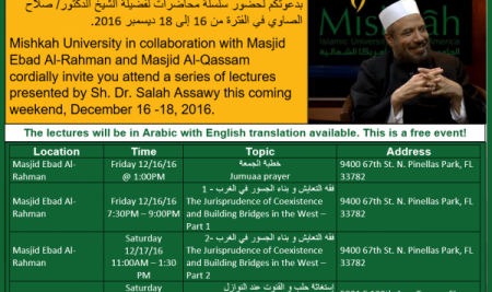Special Lectures with Dr Salah Assawy, Tampa, Dec 16 to 18th