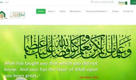 EjazaOnline makes Quranic Studies even more accessible