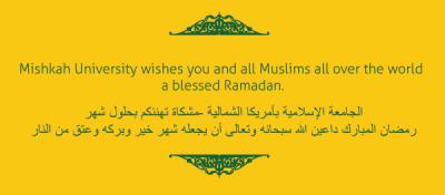 ramadan-small
