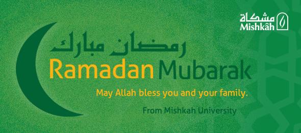ramadanmubarak_web