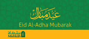 eid-edha-featured-banner2
