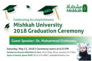 graduation2018new