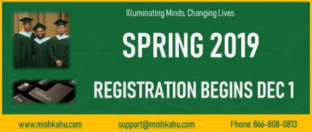 SPRING 2019 Registration is Now Open