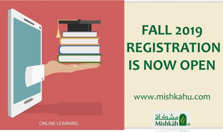Fall 2019 Registration is Now Open