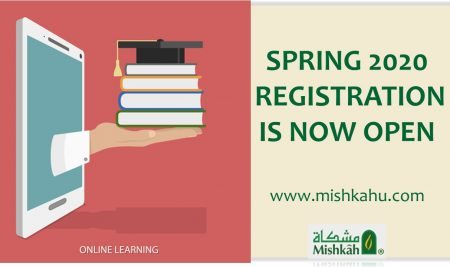 Spring 2020 Registration is Now Open