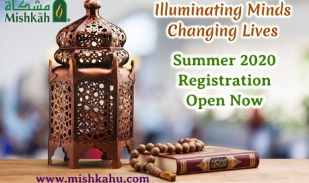 SUMMER 2020 REGISTRATION IS NOW OPEN