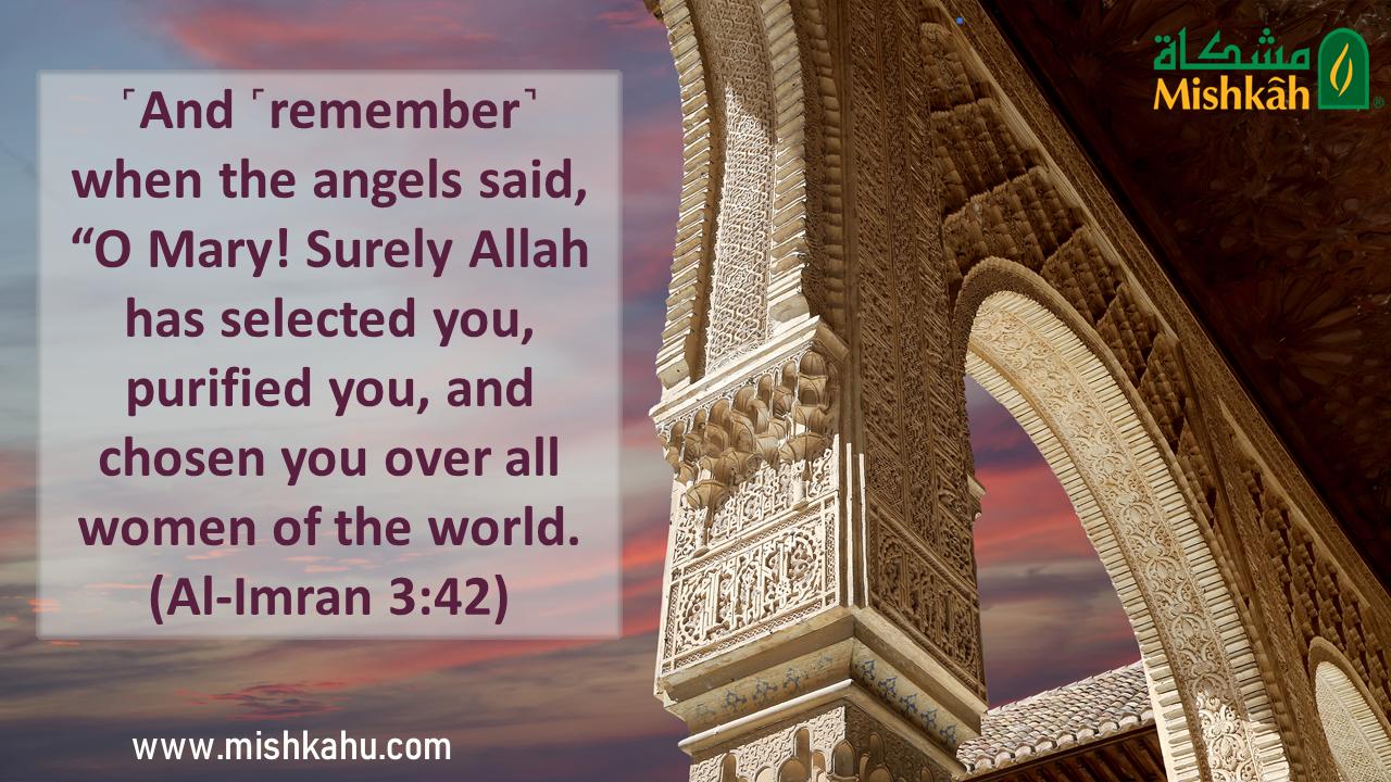 ayat 42 from surah al imran